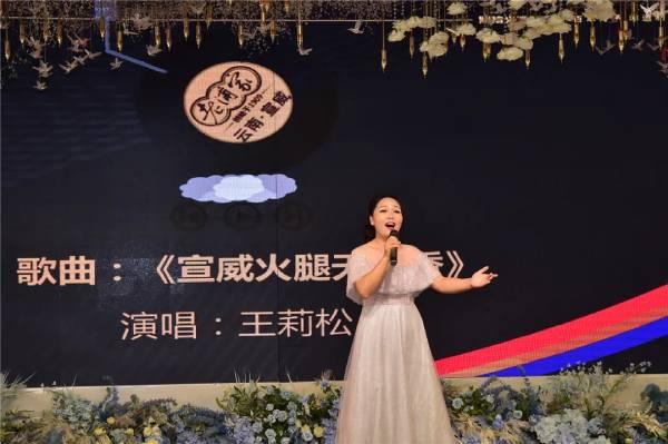 文化志愿者王莉松为远道而来的客户演唱《我在宣威等你》