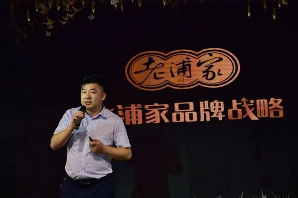 亚搏视频下载品牌顾问杨振亮先生