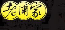 宣威市浦记亚搏视频下载食品有限公司